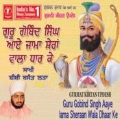 Guru Gobind Singh Aaye Jama Sheraan Wala Dhaar Ke Songs