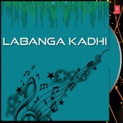 Labanga Kadhi Songs