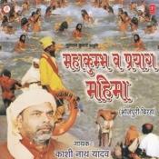 Mahakumbh | Prayag Mahiima Songs