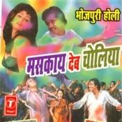 Maskay Deb Choliya Songs