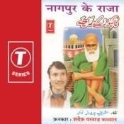 Naagpur Ke Raja Songs