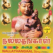 Nallathangaal (Story) (Part.2) Songs