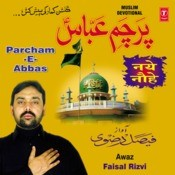 Parcham-E-Abbas Songs