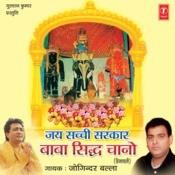Jai Sachchi Sarkar Baba Sidh Chano Songs