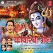Kanwar Bhole Baba Ki MP3 Song Download- Kanwariya Mail Kanwar Bhole
