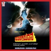 Sangliyaana Songs Download: Sangliyaana MP3 Kannada Songs Online