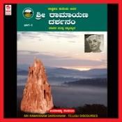 Ushasri ramayanam vol 1 songs download | ushasri ramayanam vol 1.
