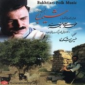 Shimbar - Bakhtiari Folk Music Songs