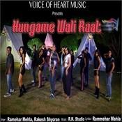 Rammehar Mehla Songs Download: Rammehar Mehla Hit MP3 New
