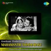 Tirumala Tirupathi Song