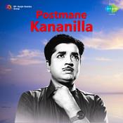 Postmane Kananilla Songs