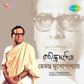 Hemanta Mukherjee Sings Tagore Songs Songs