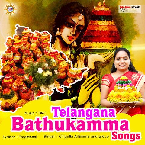 V6 Bathukamma Song