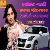 Swift Gadi Farva Motarkar Thakoro Farvana Songs