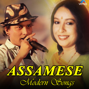 Sani Anaya Ankhu Song