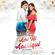 Ashi Hi Aashiqui Sachin Pilgaonkar Full Song