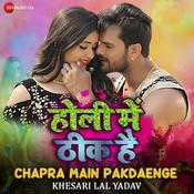 Holi Main Thik Hai Ashish Verma Full Song