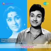 Margadarshi Songs