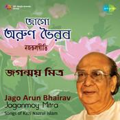 Jago Arun Bhairav Songs