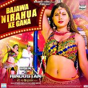 Sher- E- Hindustan Madhukar Anand Full Mp3 Song