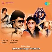 Akhanda Naaga Pratista Songs