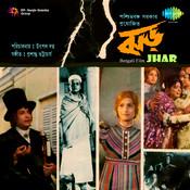 Jhar  Songs