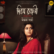 Dibosho Rajani Ranodeep Mukherjee Full Mp3 Song