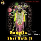 Rangila Shri Nath Ji Songs