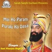 Mai Ho Param Purakj Ko Dasa Songs
