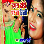 Rakesh Kumar Songs Download: Rakesh Kumar Hit MP3 New Songs Online