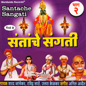 Santache Sangati -  Vol. 2 Songs