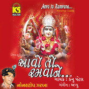 Aavo To Ramvane - Non Stop Garba Songs