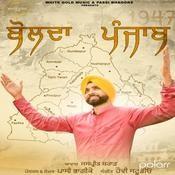 Punjab Bolda Song
