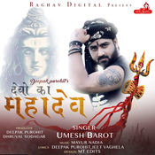 Devo Ka Mahadev Song