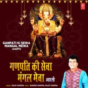 Ganpati Ki Sewa Mangal Mewa (Aarti) Song
