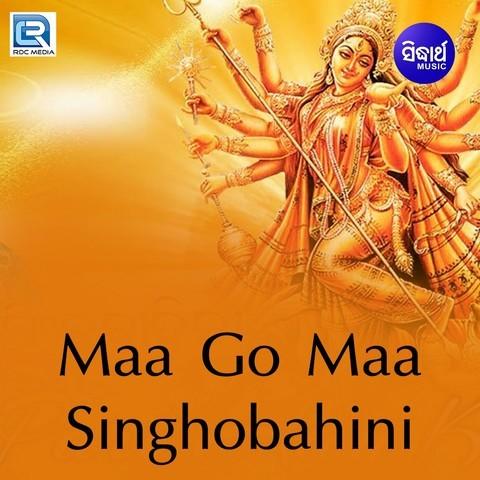 Maa Go Maa Singhobahini