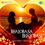 Pamela Bose - Bhalobasa Bhalobasi Songs