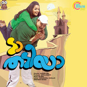 Da Thadiya Songs