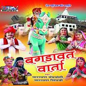 Bagdawat Varta Songs