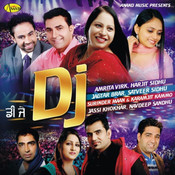 aa le chak main aa gaya dj song download mp3