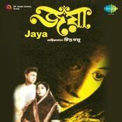 Jaya Songs