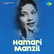 Hamari Manzil Songs
