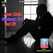 Ankhiya Nai Humse Mila Paibi Gey Song
