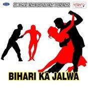 Aaja Naya Saal Aa Gayil Song