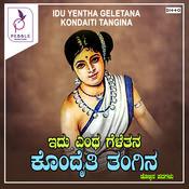 Jagavaythi Edavatthi Song