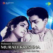 Murali Krishna Songs
