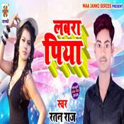 Labra Piya Song
