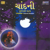 Chandani Songs
