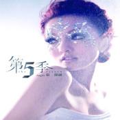 Di 5 Ji Songs