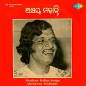 Modern Oriya Songs By Akshyaya Mohanty Songs